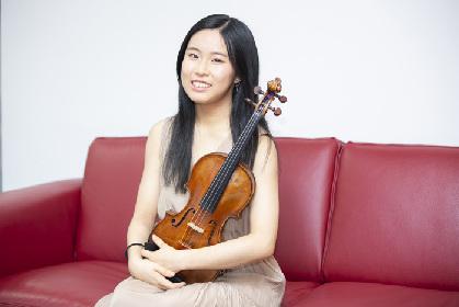 外村理紗(ヴァイオリン)インタビュー~スタクラフェス2019で魅せる若き才能