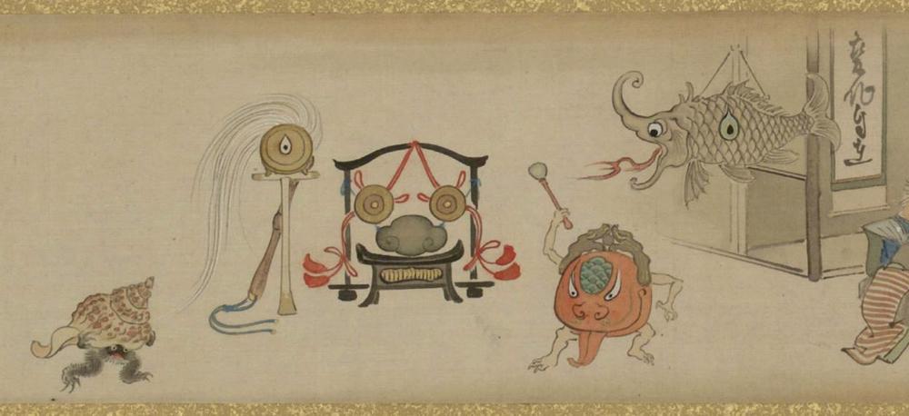 山本光一 「滑稽百鬼夜行絵巻」(部分) 国際日本文化研究センター