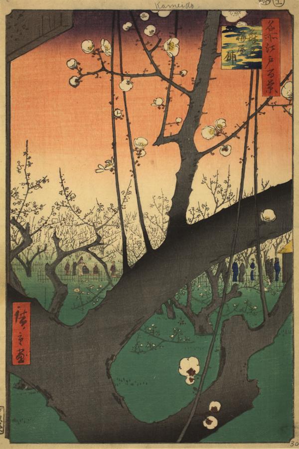 歌川広重「名所江戸百景 亀戸梅屋舗」 安政4年(1857)