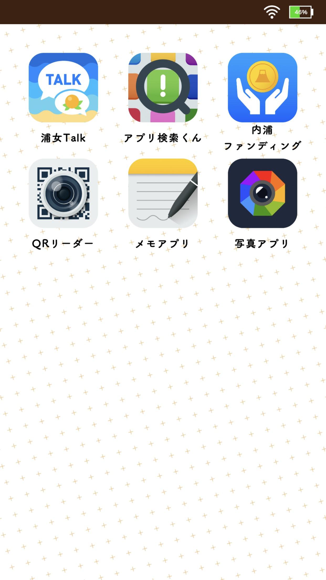 スマホアプリはゲーム前にインストールしておくこと! (C)2017 プロジェクトラブライブ!サンシャイン!!/(C)SCRAP