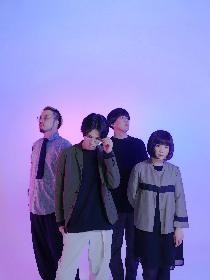 uchuu;、ニューアルバム『2069』の詳細と新ビジュアルを公開
