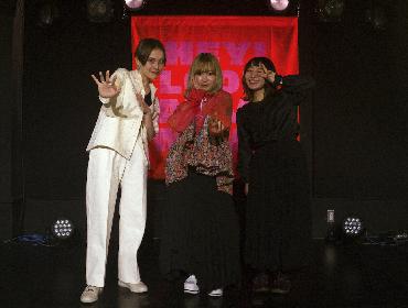 みきなつみ、井手綾香、果歩が出演 シンガーソングライターの今を知ることができる生配信番組『HEY! LOOK AT ME NOW!』公式レポートが到着