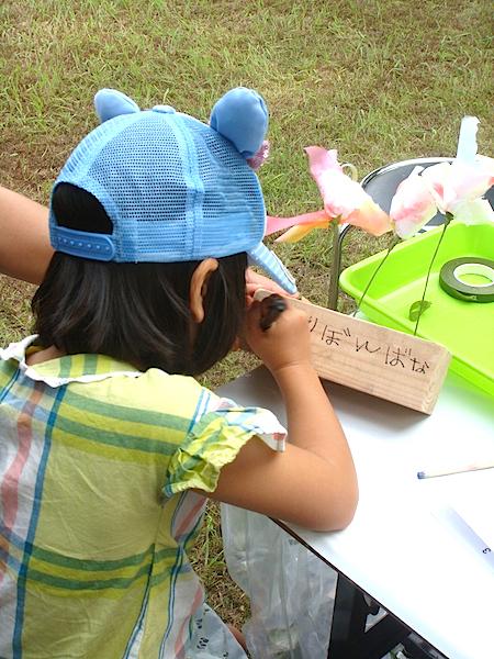 「つくった花の名前を考えて書こう」という課題に、子ども達も真剣