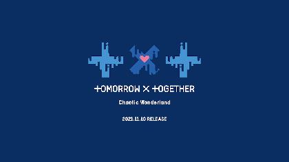 TOMORROW X TOGETHER、日本1st EP『Chaotic Wonderland』を11月にリリース決定