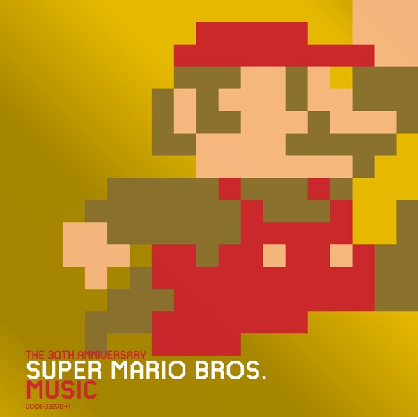 ©1985-2015 Nintendo Licensed by Nintendo ※ファミリーコンピュータ・ファミコンは任天堂の商標です。
