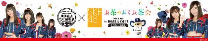 ドアラカフェとSKE48がコラボ! メンバーによるファンとの交流も