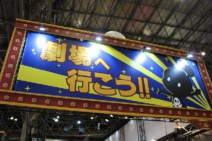 『ジャンプフェスタ2017』にジャンプ原作の2.5次元舞台作品が勢ぞろい!