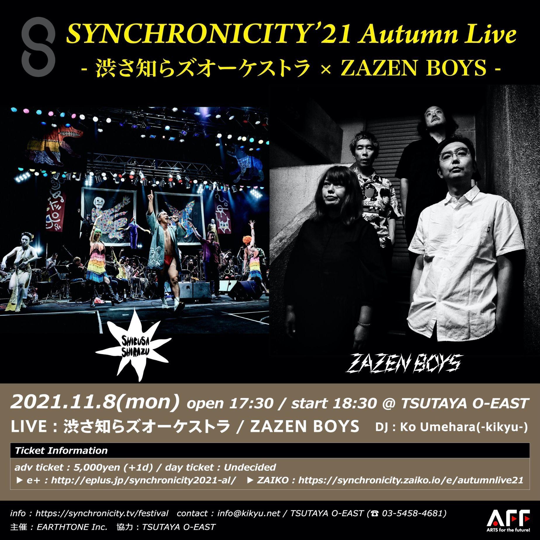 『SYNCHRONICITY'21 Autumn Live』