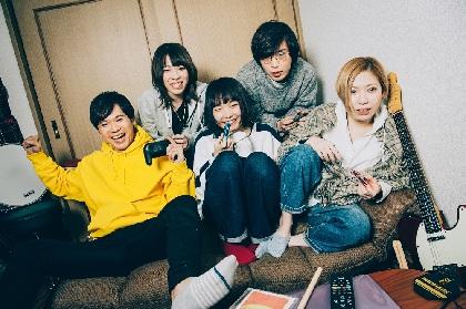 ネクライトーキー 7月発売のミニアルバムから新曲「音楽が嫌いな女の子」のMVを公開