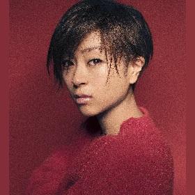 宇多田ヒカルがアトレ恵比寿、ソニーストア、全国の書店で12月よりキャンペーンを実施 新曲と初歌詞集を発売
