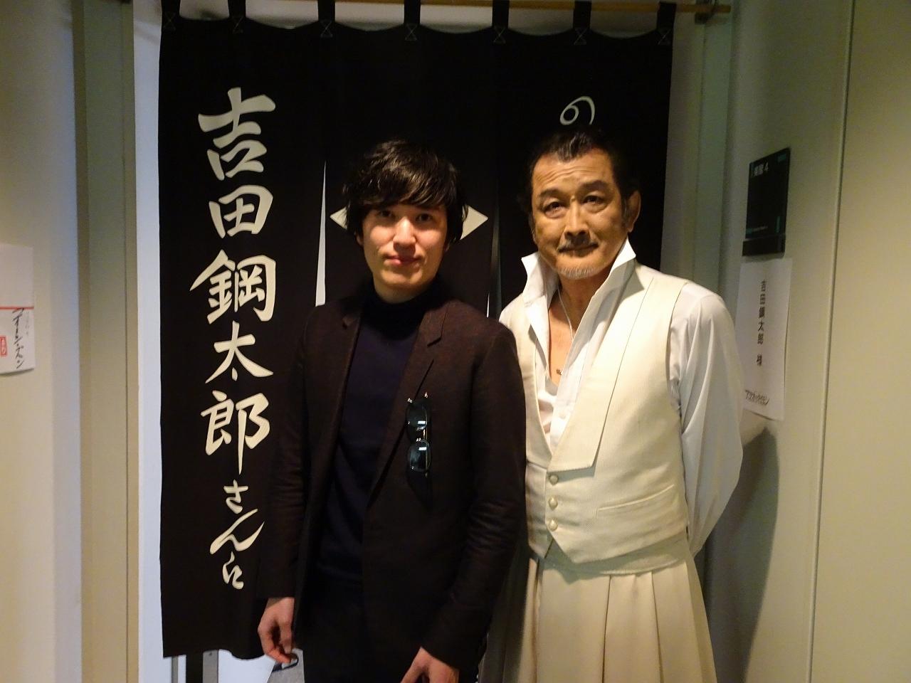 (左から)清塚信也m吉田鋼太郎