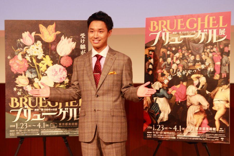 オフィシャルサポーターの俳優、渡辺裕太