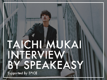 『speakeasy podcast』×SPICE連動企画、第二回ゲストは向井太一ーー海外のボーダーレス文化から得た、探し求めていた答え