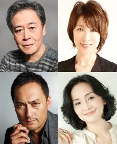 現パルコ劇場のラスト1週間の『ラヴ・レターズ』に風間杜夫&伊藤蘭、渡辺謙&南果歩