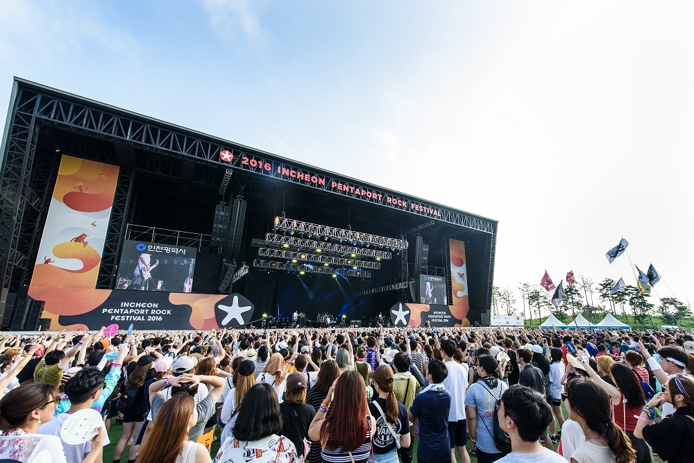 『INCHEON PENTAPORT ROCK FESTIVAL 2016』