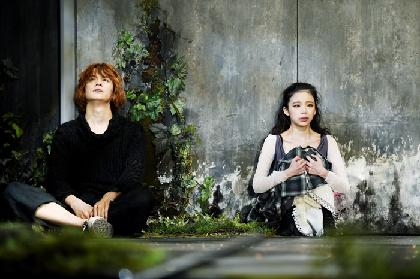 演出家ヤン ジョンウンの問題作『ペール・ギュント』が浦井健治ら日韓20名のキャストで開幕