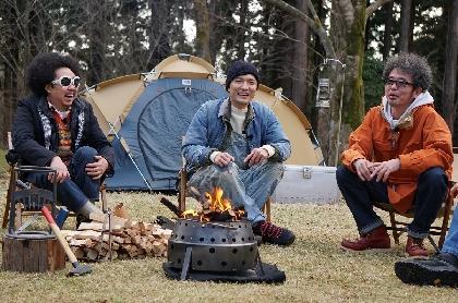 奥田民生が『CAMP TV』出演でキャンプ経験が明らかに!? 森山直太朗と「MOTHER」コラボも