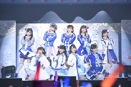『ラブライブ!サンシャイン!!』新展開・Aqours Hop! Step! Jump! Project!を発表 LIVE & FAN MEETING 2018開催&テーマソング制作へ