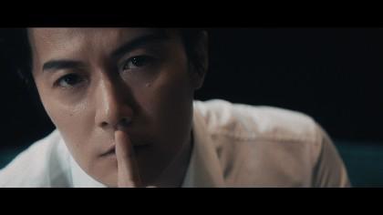 """福山雅治、""""聖域""""がコンセプトな新曲MV公開 自身の愛用品が多数登場"""