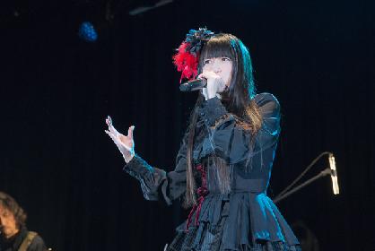 声優・村川梨衣が2ndアルバム『RiESiNFONiA』リリースへ 3rdシングル&4thシングルを含む全12曲を収録