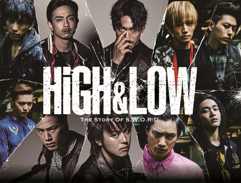 『HiGH&LOW~THE STORY OF S.W.O.R.D.~』Season1 (C)2016「HiGH&LOW」製作委員会