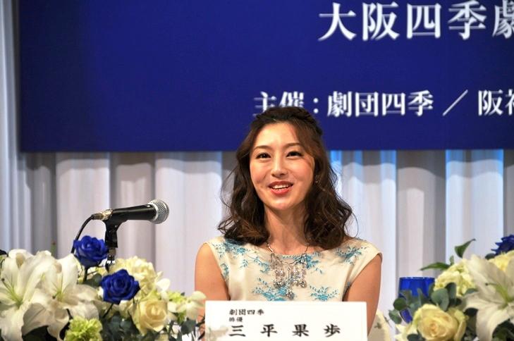 キャスト リトル マーメイド 劇団 四季