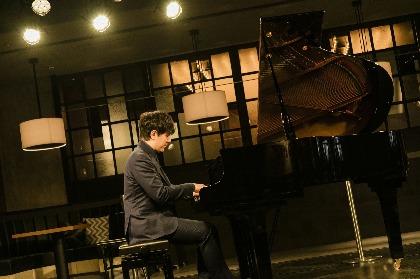 """金子三勇士(ピアノ)が招待する""""非日常の空間""""「リストやショパンの時代に戻ったように」"""
