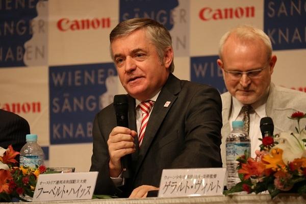 オーストリア連邦共和国駐日大使 フーベルト・ハイッス