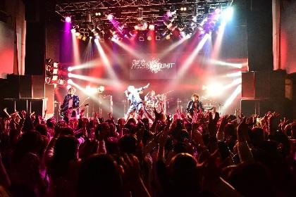 弾丸 NO LIMIT、初の東名阪ワンマンツアーを発表