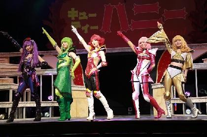 舞台『キューティーハニー』がスペシャルライブバージョンで上演決定 上西恵、佐藤日向、池松愛理、西葉瑞希、平塚日菜らが出演