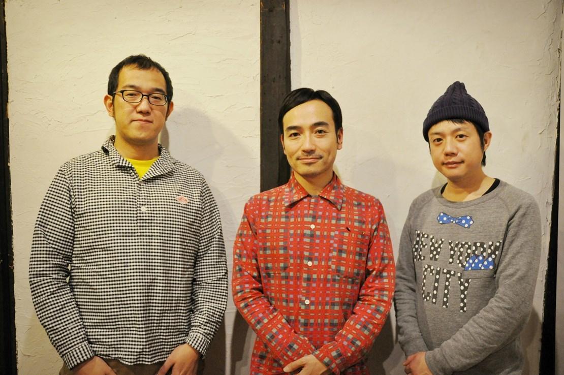 構成協力の上田誠(ヨーロッパ企画)、かもめんたる(岩崎う大、槙尾ユウスケ)  [撮影]吉永美和子