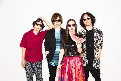 シンガーソングライター・YUIの現在 FLOWER FLOWER、約1年ぶりのシングルリリース決定