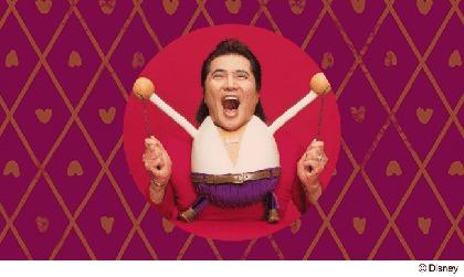 Vシネマの帝王・竹内力がディズニーのキャラクターたちを陽気に歌い上げる 『ディズニー マイリトルドール』ミュージカル風CMを公開