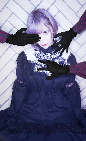 ReoNa、ニューシングル「ないない」ジャケット写真と新アー写を公開