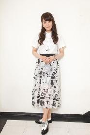 『ドリアン・グレイの肖像』でヒロインを演じる! 舞羽美海インタビュー