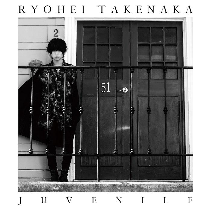 竹中凌平1st アルバム『Juvenile』
