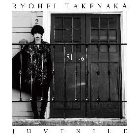 竹中凌平、自身の「ロック」を体現した1stアルバムをリリース