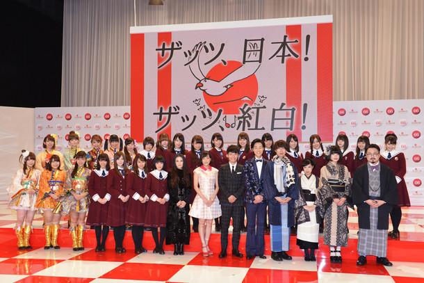 11月26日に行われた「「第66回NHK紅白歌合戦」出場歌手発表会見の様子。