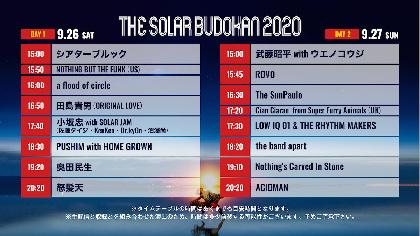『THE SOLAR BUDOKAN 2020』の第6弾発表 & 1週目のタイムテーブルも明らかに
