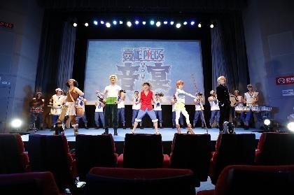 ブラス・エンターテインメント『ワンピース音宴~イーストブルー編~』製作発表記者会見を開催!