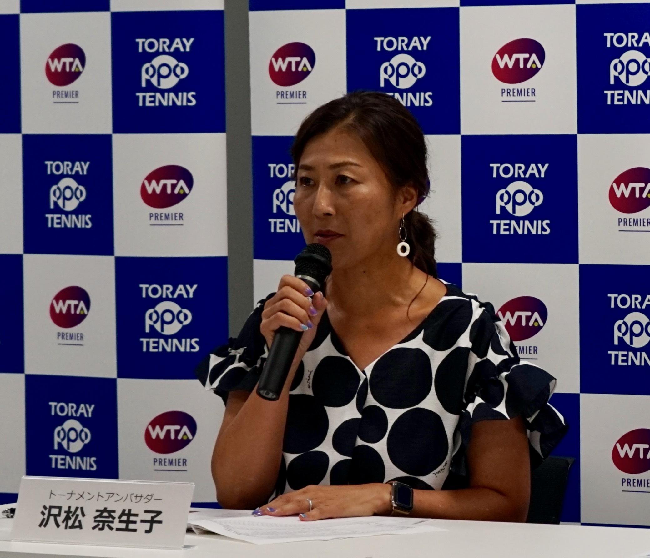 大会の見どころを話す沢松奈生子トーナメントアンバサダー
