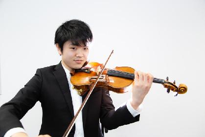 日本音コン・ヴァイオリン部門 第1位 東亮汰インタビュー「作曲家の思いを自分の音で伝えていけるヴァイオリニストに」