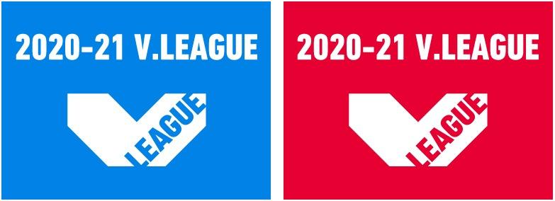 今シーズンのVリーグは10月17日(土)に開幕する