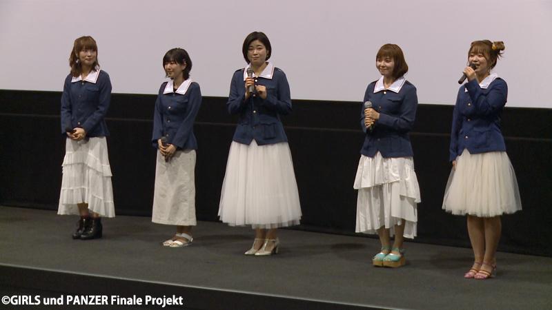 Amazon.co.jp特別盤 映像コメントより (c)GIRLS und PANZER Finale Projekt