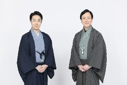 坂東玉三郎・尾上菊之助による、オンライントークショー『美しき女方の世界』 貴重な対談の様子を一部紹介
