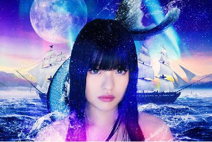 ASCA、新曲「進化論」が『SAOアリブレ』新主題歌に決定 ニューアルバム『百希夜行』のリリースも発表