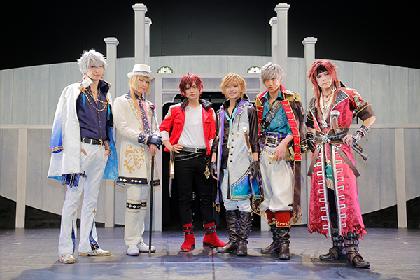 舞台『夢王国と眠れる100人の王子様 On Stage』が開幕 殺陣あり・ライブありの体感型ステージより、舞台写真と出演者コメントが到着