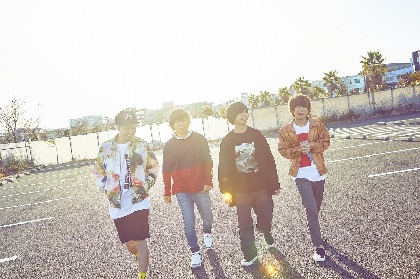 KEYTALK ニューアルバムから最新MV「暁のザナドゥ」公開、ホラーエッセンスで描く世界観とは?
