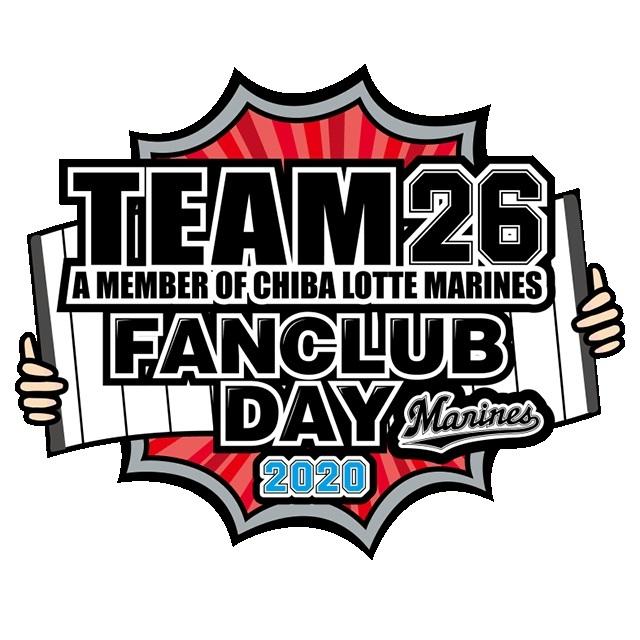 5月の『ファンクラブデー』は5月6日(水・休)、17日(日)、22日(金)、29日(金)に開催
