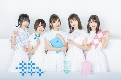 TVアニメ『ぼくたちは勉強ができない!』音楽ユニット・StudyにLynn&朝日奈丸佳が加入 5名での活動をスタート